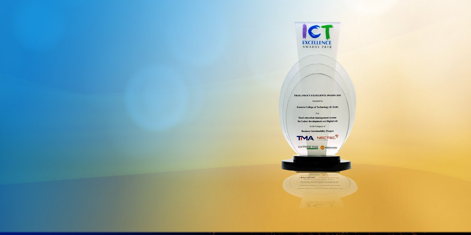 ict excellence awards 2018